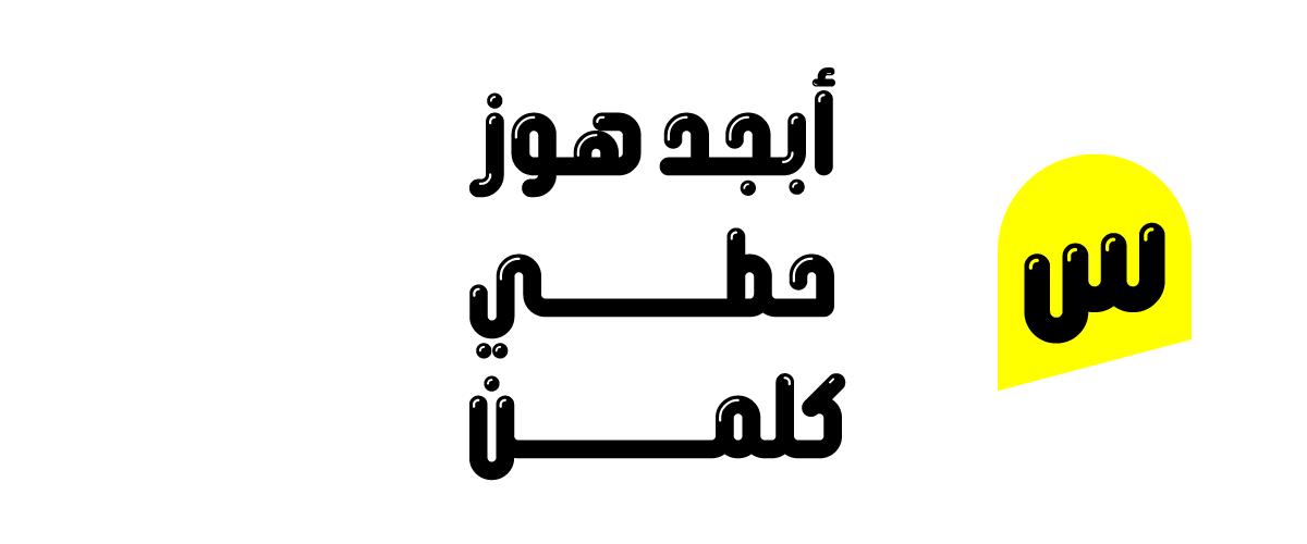 Aa Galaxy Free Font Free Font Galaxy Tech Company Logos
