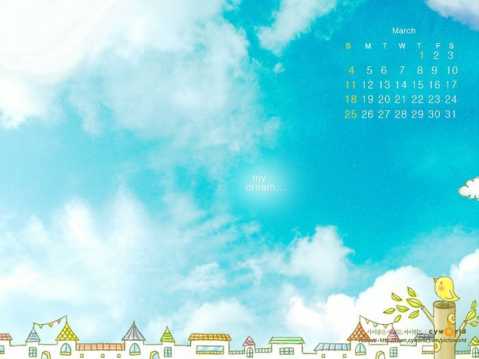 March 2007 Calendar Wallpapers March Calendar Lovely Cg
