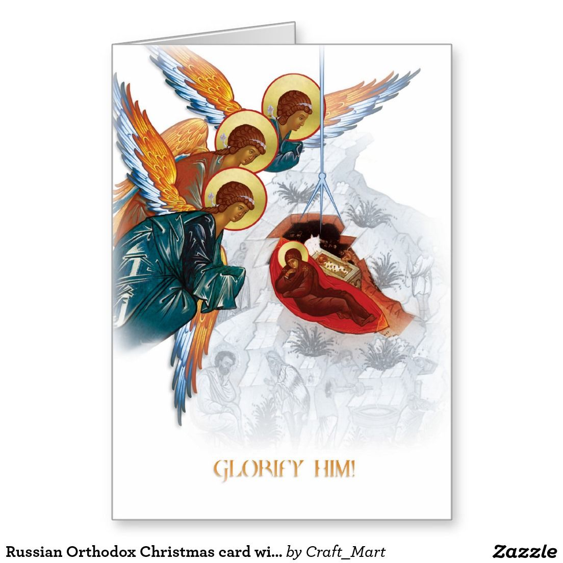 Handmade Christmas Ornament Religious Ornament Icon: Russian Orthodox Christmas Card With Nativity Icon