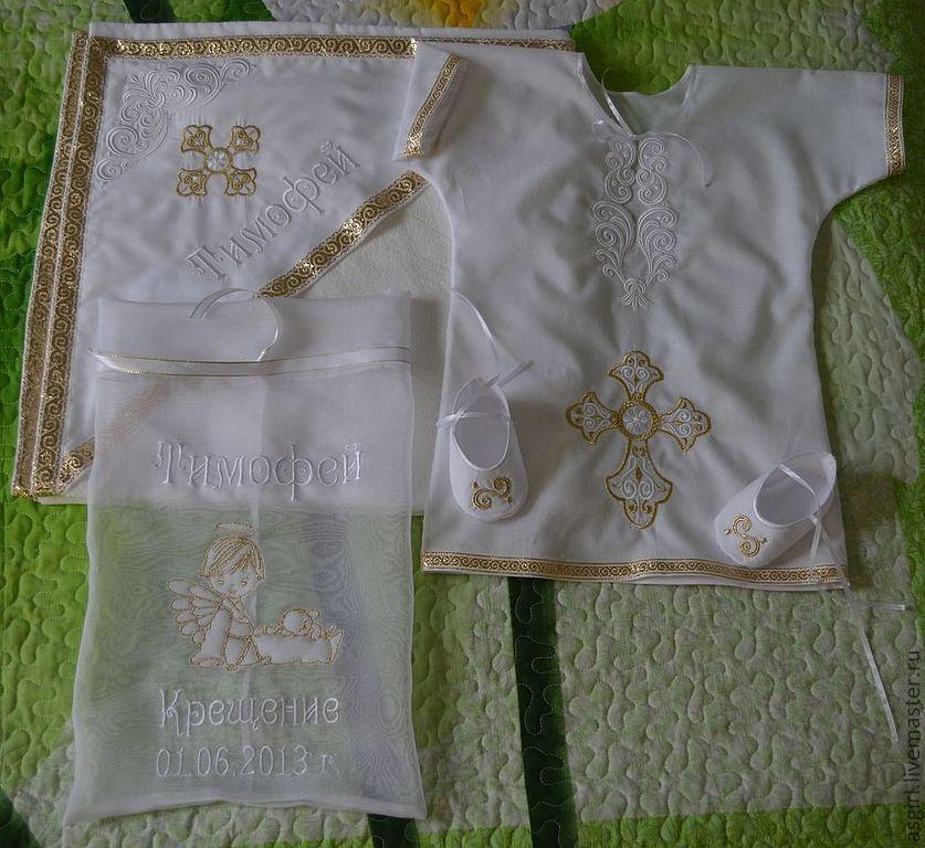 Крестильная пеленка с вышивкой