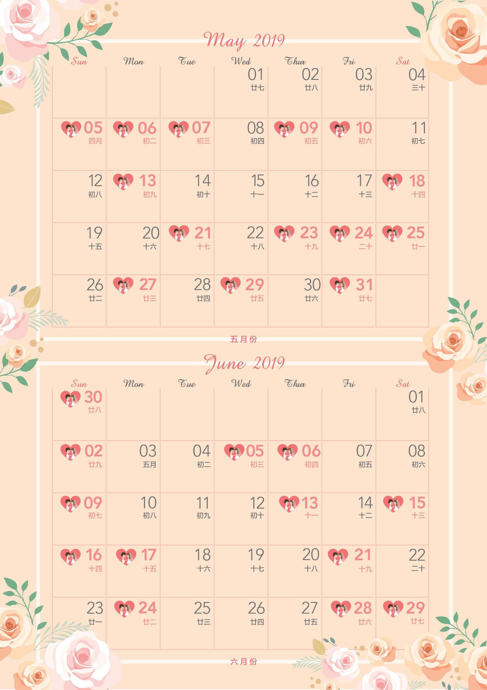 May 2019 June 2019 Wedding Dates Wedding Calendar Wedding