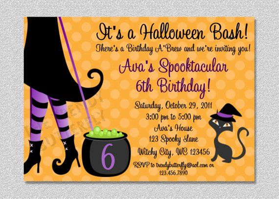 Halloween Witch Costume Party Birthday Invitation