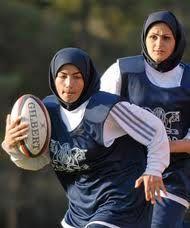 Portal do Rugby - Mulheres do Irã também jogam rugby
