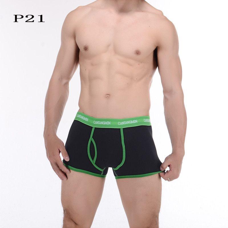 Male panties cotton boxers panties comfortable breathable men's panties underwear trunk brand shorts man boxer 365