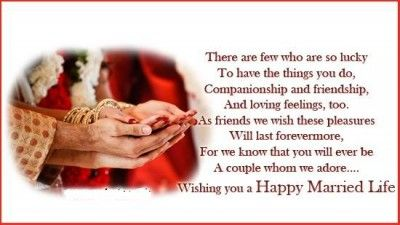 Christian Anniversary Wishes Wallpapers Happy Marriage Anniversary Marriage Wishes Quotes Happy Married Life
