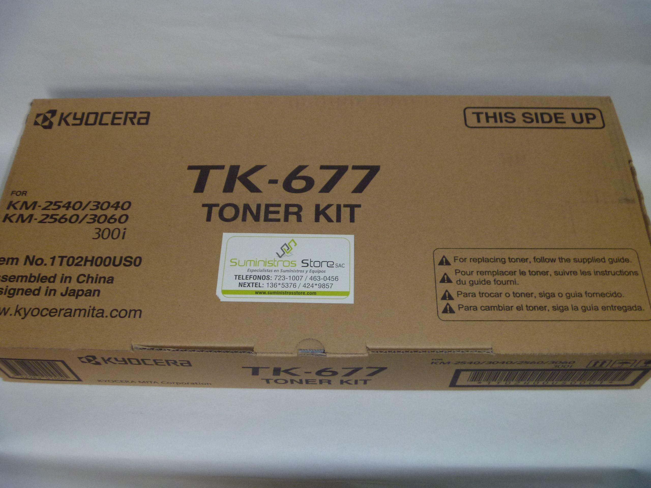 Toner Kyocera TK-677 para la copiadora multifuncional KM-3060 ...