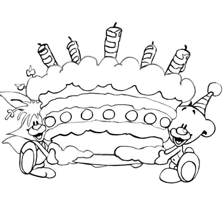 Coloriages à imprimer - Anniversaire (Fêtes et Occasions spéciales)   Coloriage anniversaire ...