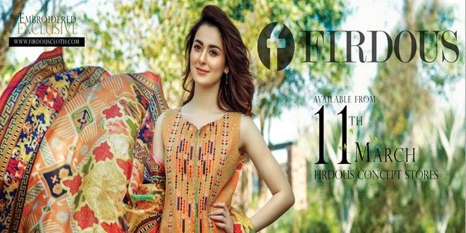 199e9a77cc Firdous Lawn 2017 Collection Full Catalogue With Price http://www.styling.