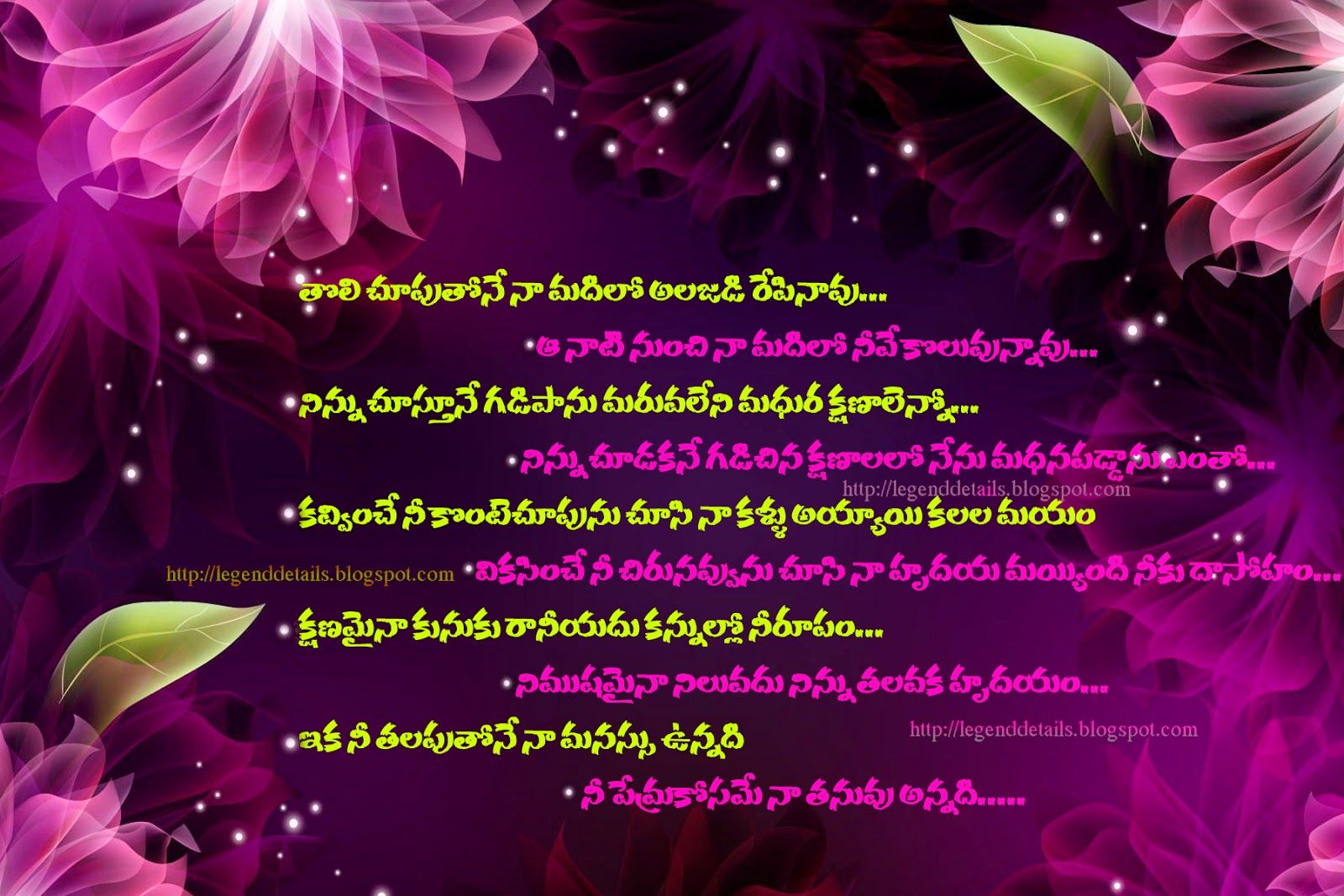 Pin on Telugu Love Quotes