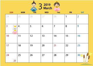 19年3月カレンダー ひな祭り カレンダー 手帳素材 無料 イラスト 素材