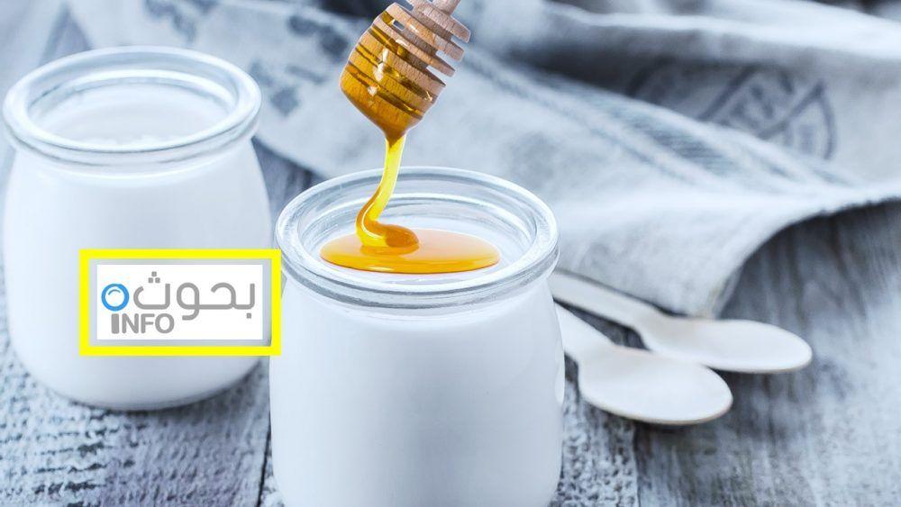 فوائد الزبادي بالعسل ومنافعهما للشعر والبشرة Food
