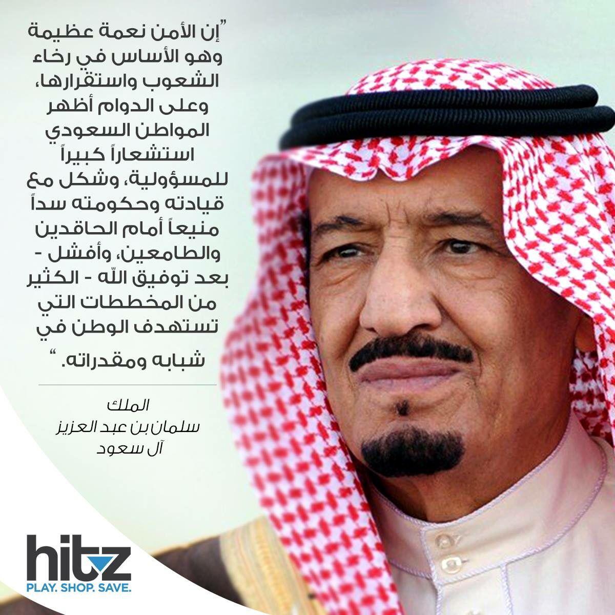 أشهر مقولات محمد بن سلمان