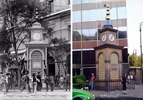 69f2a728bf94 Reloj Otomano