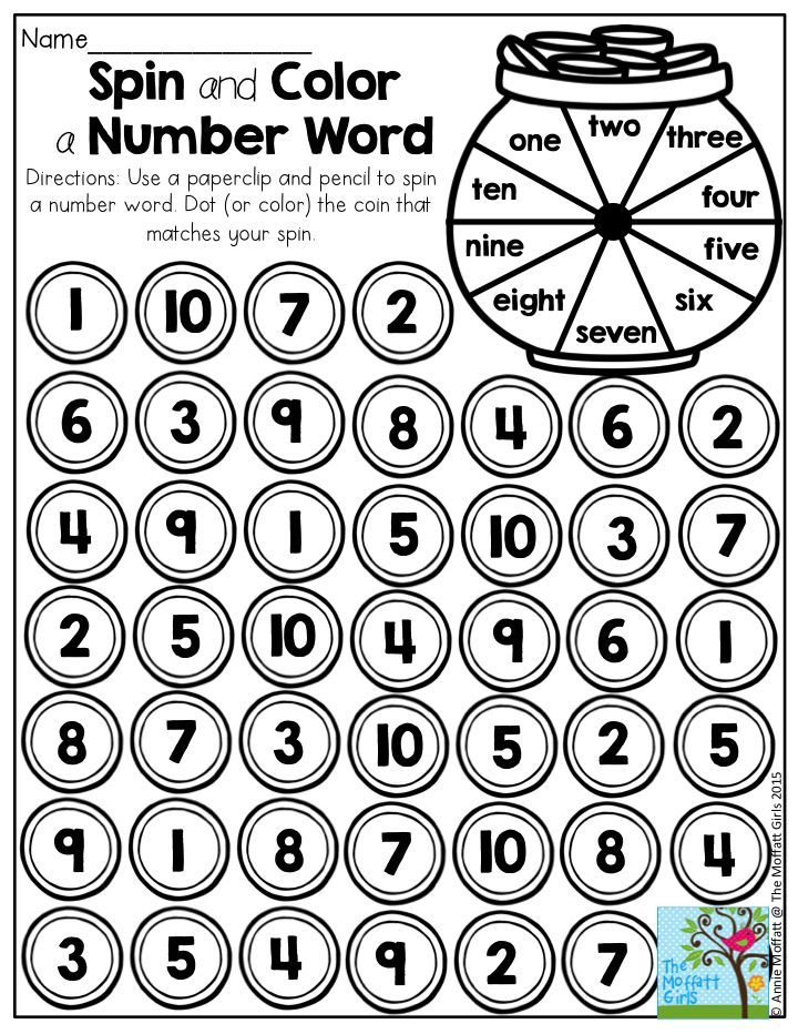 Spin and color a number word fun printables to help students in kindergarten build fluency in math and literacy
