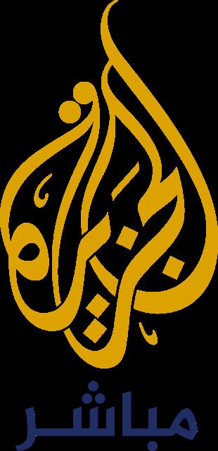 تحميل شعار قناة الجزيرة مباشر فيكتور Aljazeera تنزيل لوغو قناة الجزيرة بيكتور Download Logo Aljazeera Mubasher Svg Eps Png Psd Ai Vector Vector Vector Logo Psd