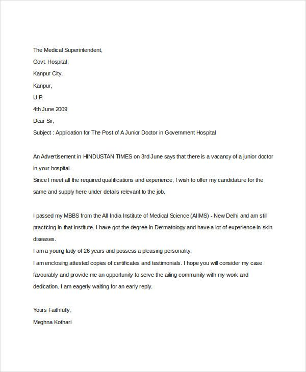job application letters for doctor free word pdf format Home