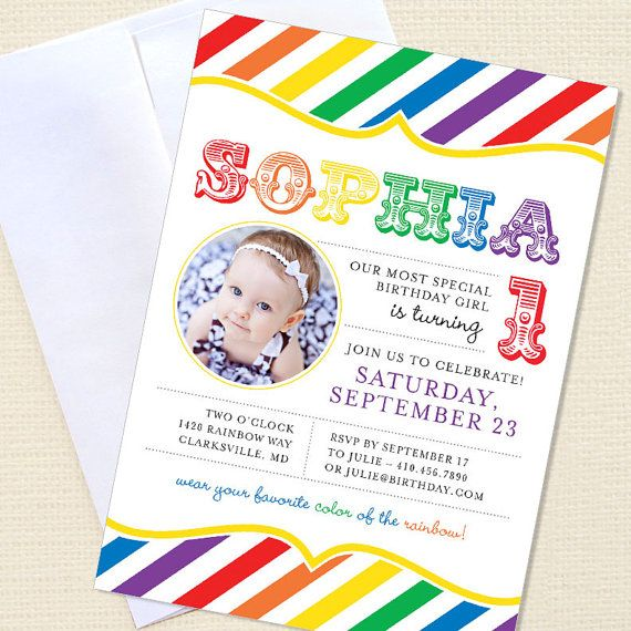 Rainbow Party Photo Invitations Professionally printed or DIY