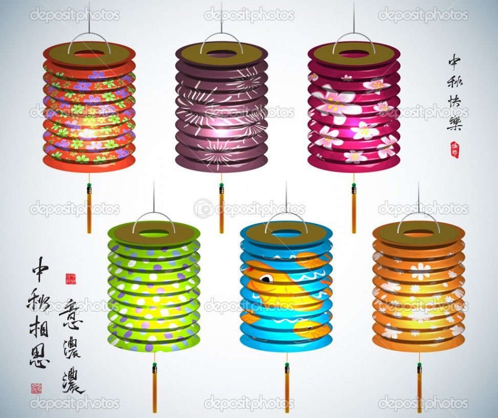 Mid Autumn Festival Lantern Cliparts and Clipart For Kids