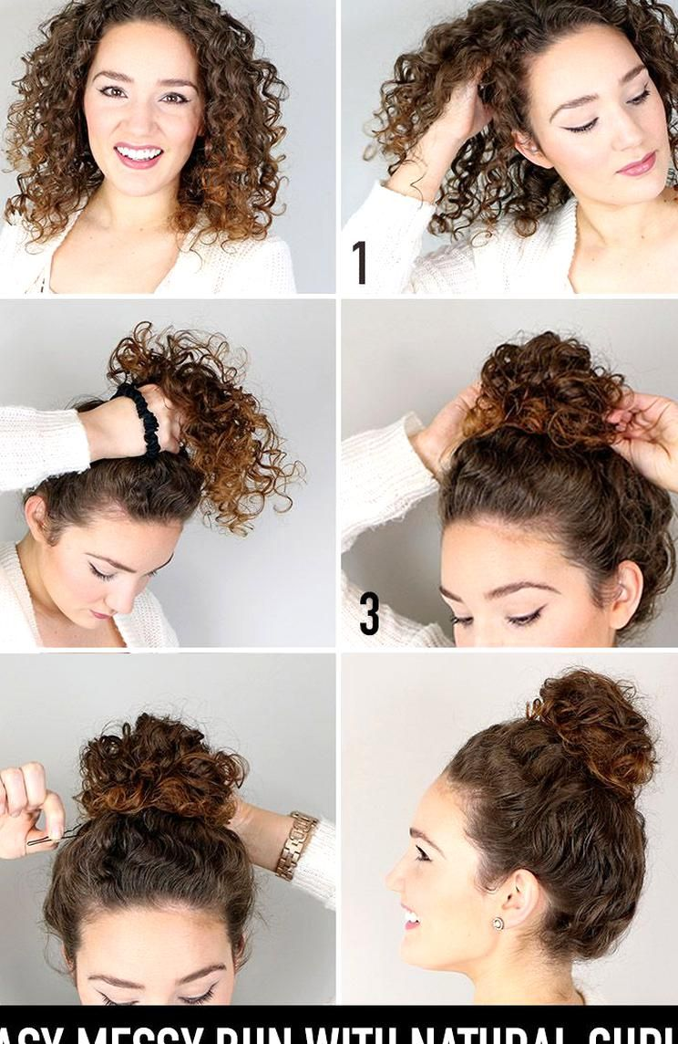 Easy Messy Bun Hairstyle Tutorial For Natural Curls In 2020 Easy Messy Hairstyles Messy Bun Curly Hair Natural Curls Hairstyles