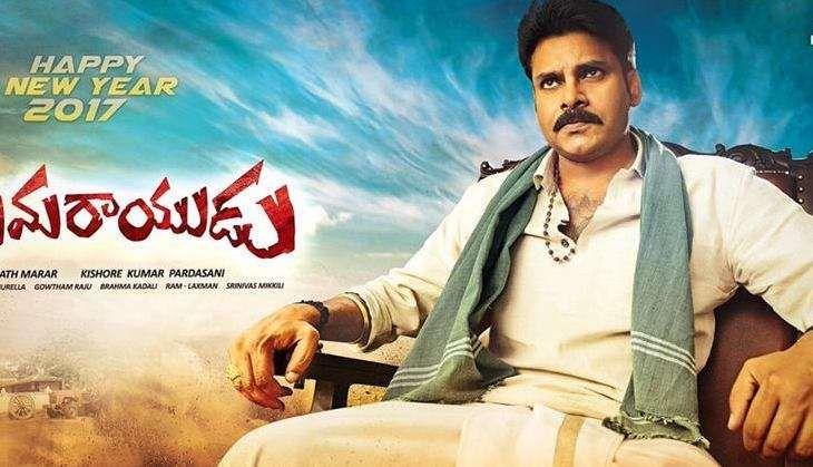 Telugu wap new video songs download 2016