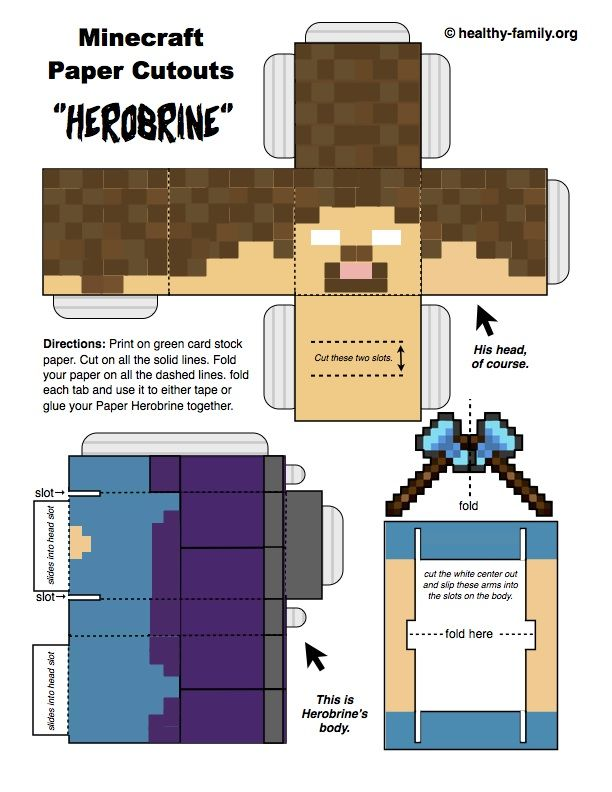 Download and print free herobrine minecraft paper craft template download and print free herobrine minecraft paper craft template at healthy family pronofoot35fo Gallery