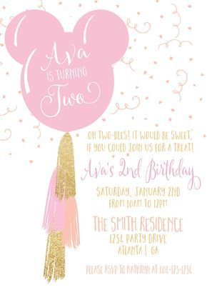 Minnie Mouse Balloon Tassel Birthday Invitation Two Pink