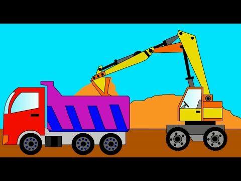 Мультик про экскаватор. Мультик - раскраска. Рабочие машины для детей.