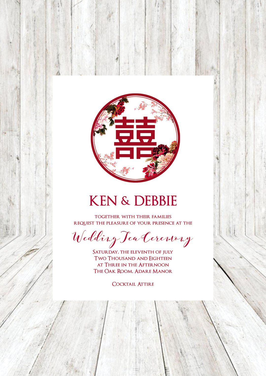 Printable Double Happiness Chinese Wedding Tea Ceremony