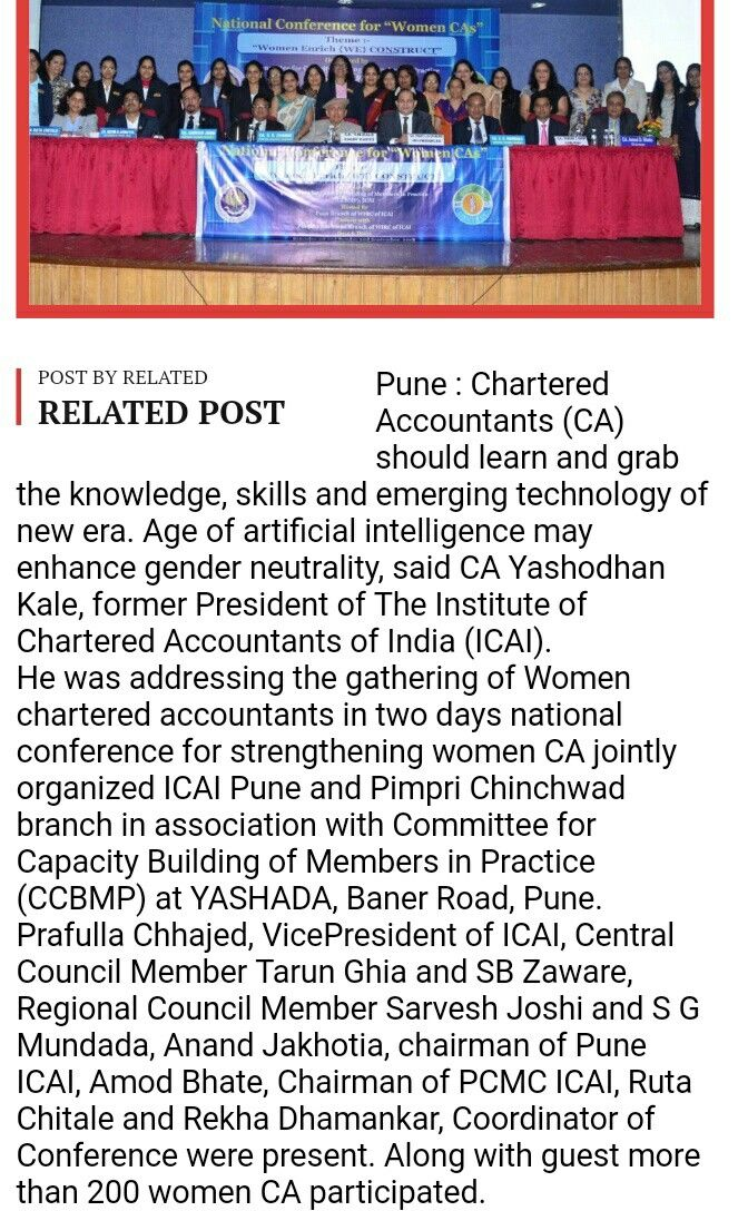 National Conference for Women CA's inaugurated Emerging