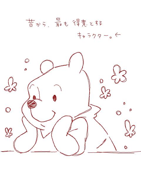 手書き 結婚式 イラスト キャラクター Khabarplanet Com