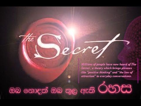 the rocky horror picture show sinhala subtitles