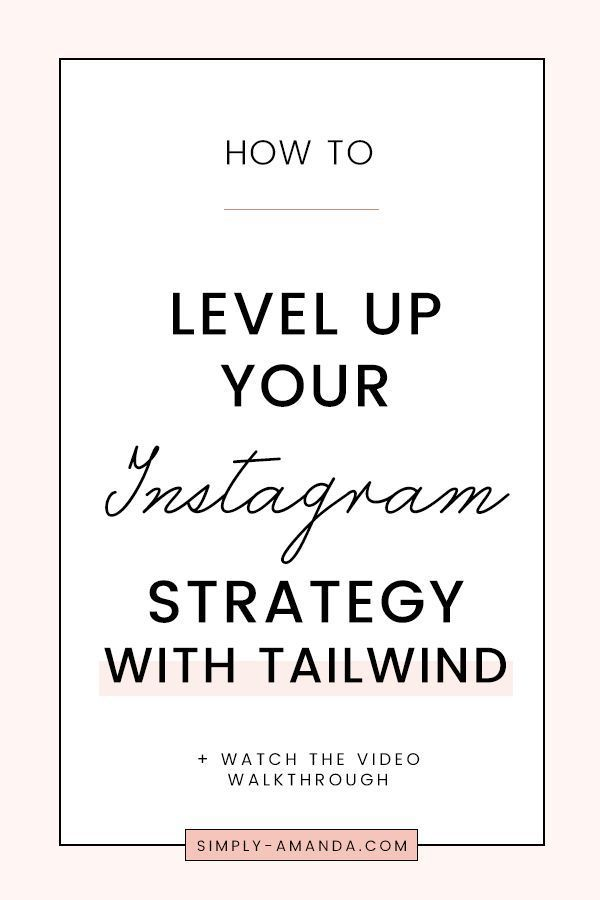 How To Level Up Your Instagram Strategy With The Tailwind