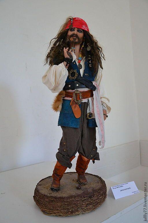 Купить пират Джек Воробей - портретная кукла, оригинальный ...