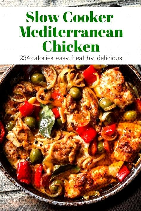 Slow Cooker Mediterranean Chicken | angel2 food