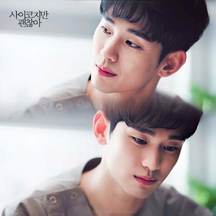 Psycho But Its Okay Kimsoohyun Seoyeji Kim Soo Hyun Seo Yeji Pacar Pria Gambar Pria