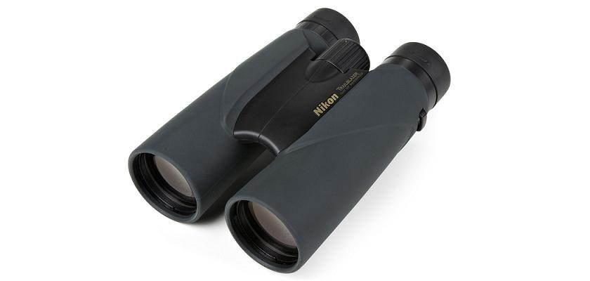 Nikon Trailblazer 10x50 ATB Binoculars