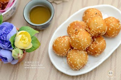 Coco's Sweet Tooth ......The Furry Bakers: 木薯椰丝煎堆 Fried Tapioca Balls with…