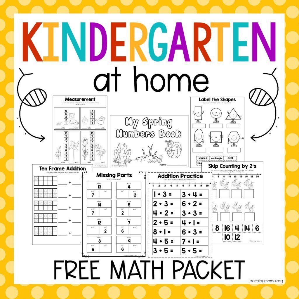 Math Kindergarten At Home Math Packet Teaching Mama Kindergarten At Home Math Packet In 2020 Math Packets Kindergarten Math Free Kindergarten Learning