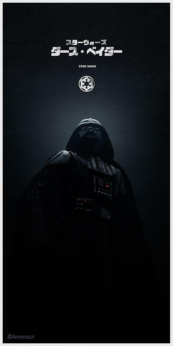 Darth vader borg pinterest amidala star wars star wars et star wars poster - Vaisseau de dark vador ...