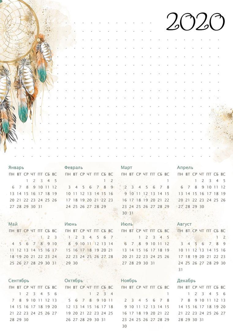 Скрапбукинг (с изображениями) | Печатные календари ...