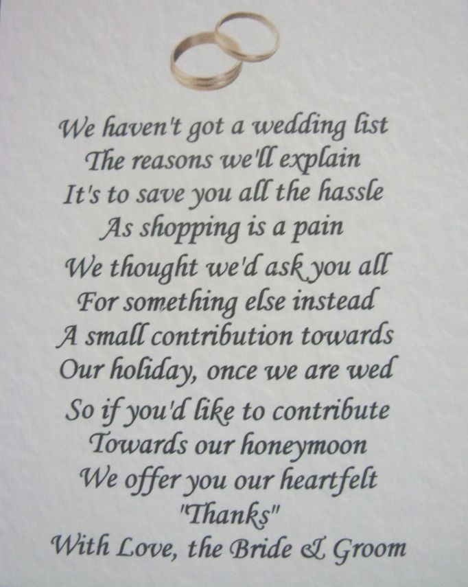 The Bride And Groom Lovely Wedding Poem