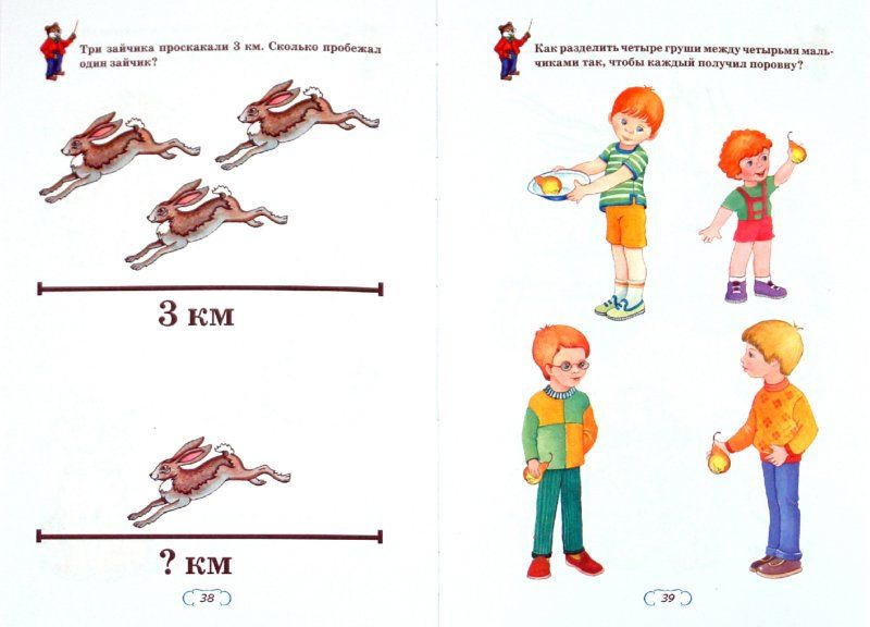 Спиши ру english класс красный учебник