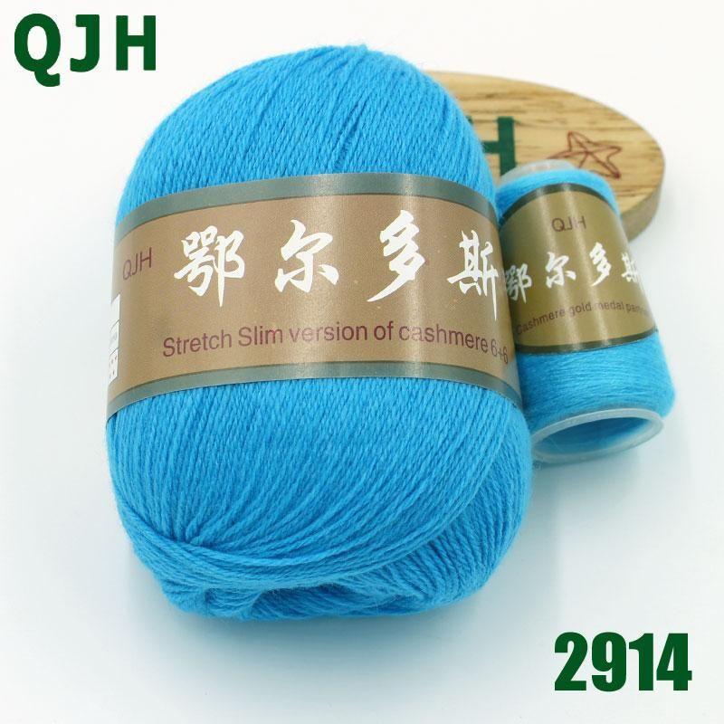 Yarn 100% Mongolian Cashmere