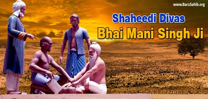 Image result for bhai mani singh