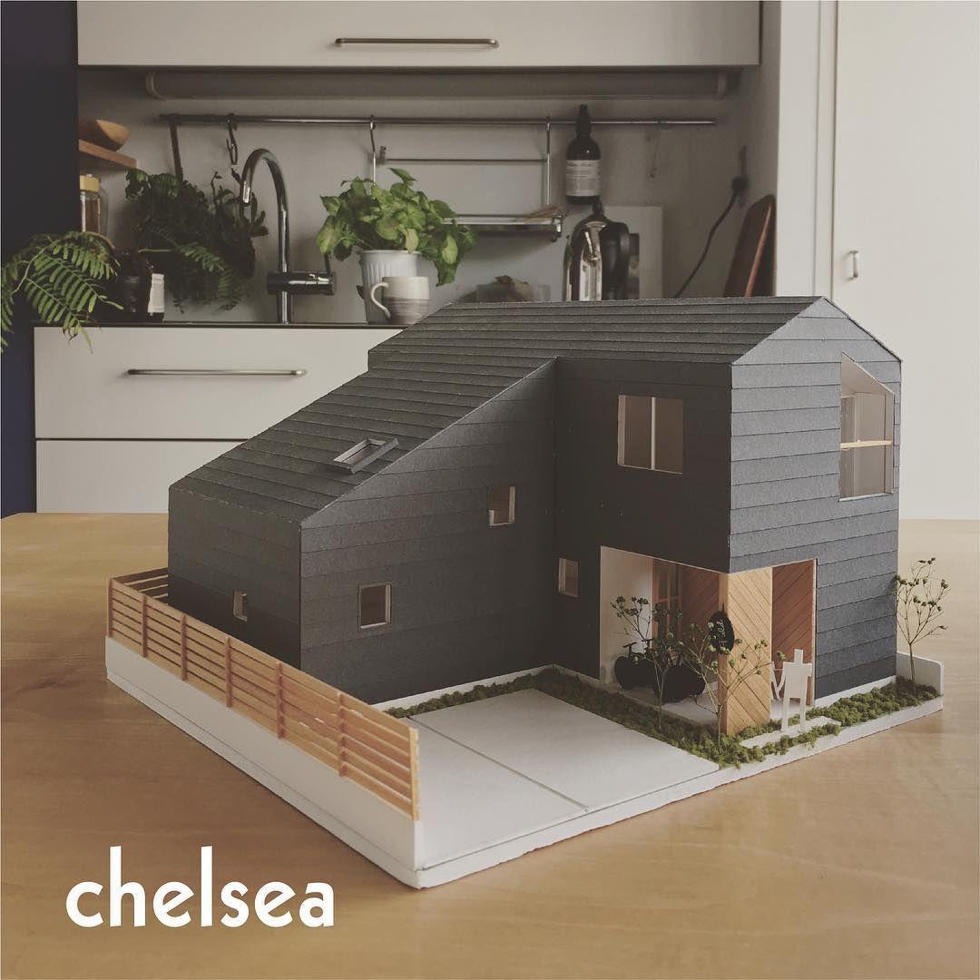 まだ 名前が決まってなかった 豊川の家はchelsea チェルシー に決まり