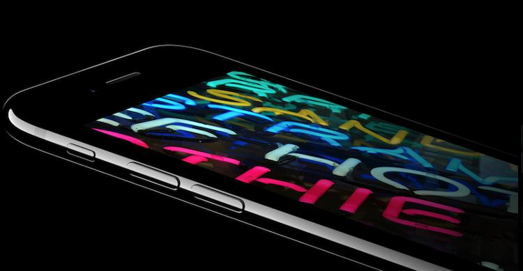 Apple in trattativa con la cinese BOE per i display OLED degli iPhone del 2018