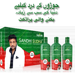 03214846250 increase your pnis size up to 3 inch with original