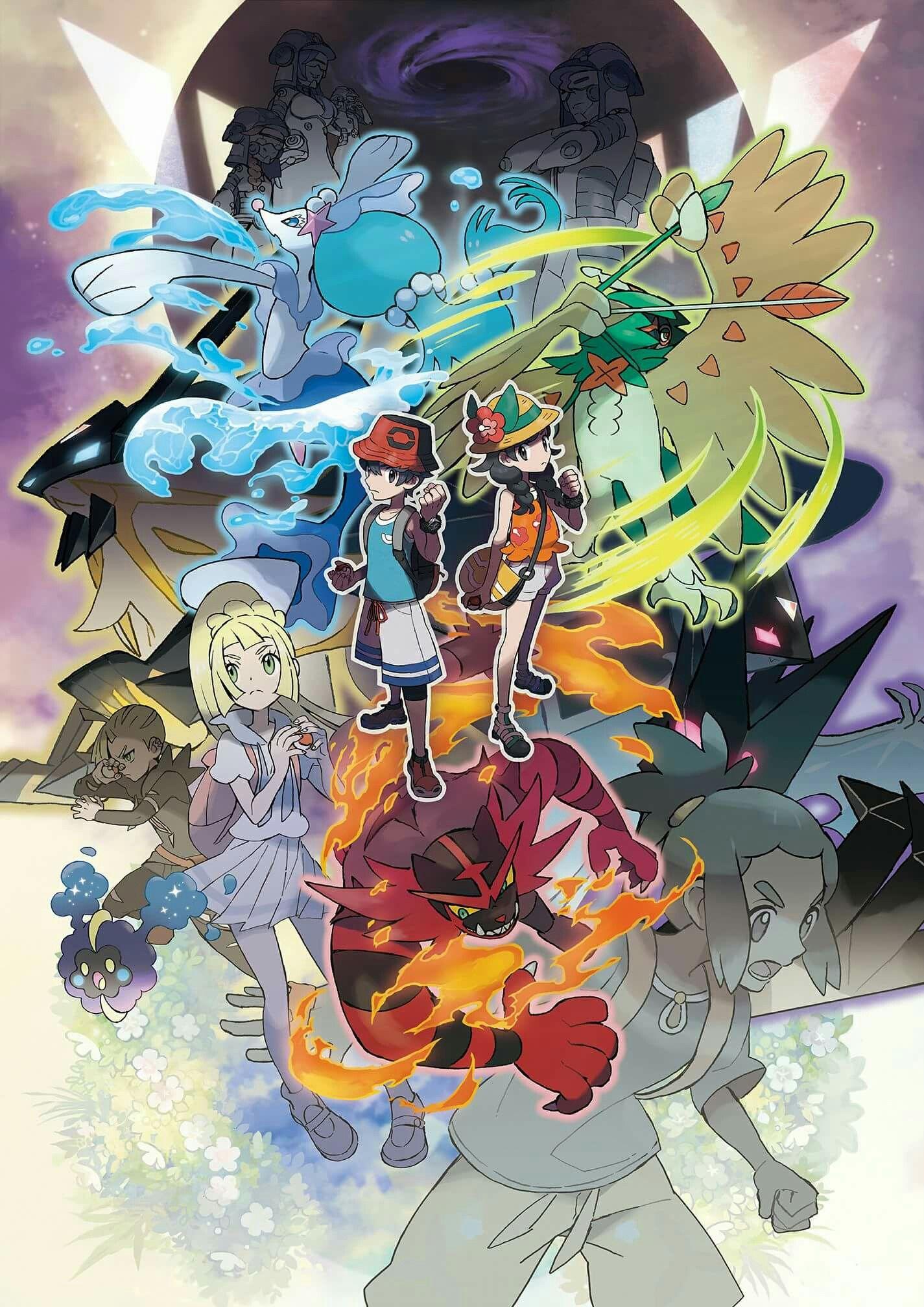 Ultrasun And Ultramoon Alle Pokemon Pokemon Sonne Und Mond Anime