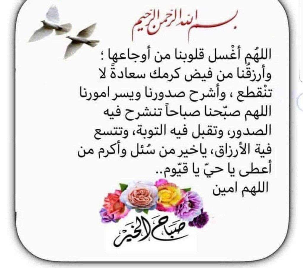 Pin By Abdullah Barasheed On منوع In 2021 Arabic Love Quotes Love Quotes Arabic Calligraphy