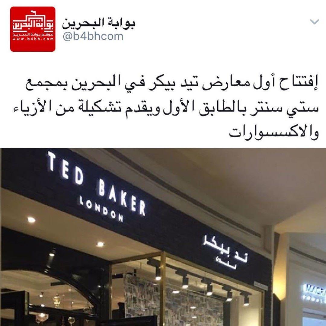 البحرين Bahrain الكويت السعودية قطر الامارات الإمارات دبي عمان مسقط أبوظبي الأردن مصر لبنان Jordan Egy Broadway Shows Instagram Posts Instagram